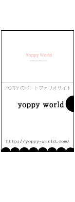 Yoppy-world